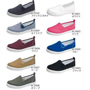 スニーカー キッズ セール開催中 アサヒエンジバキ 01K|sunrise-shoes|04