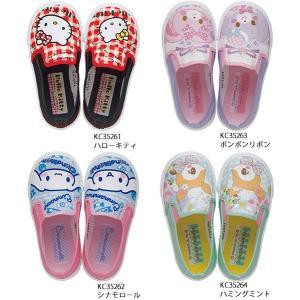 スリッポンシューズ サンリオキャラクター P064|sunrise-shoes