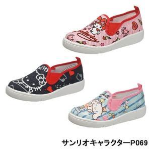 キッズ スニーカー スリッポン サンリオキャラクター P069|sunrise-shoes