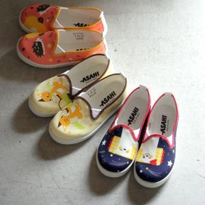 キッズ 動物柄スリッポン アサヒ P101|sunrise-shoes