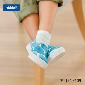 キッズ スニーカー 通園・普段履きにおすすめ アサヒ P109|sunrise-shoes
