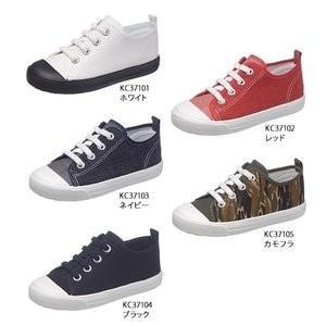 キッズ 紐靴 スリッポン感覚 おしゃれスニーカー アサヒ P110 sunrise-shoes 08