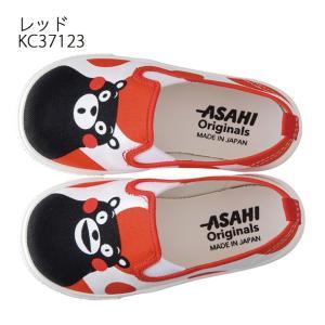 くまモン キッズ スニーカー スリッポン アサヒ P112 sunrise-shoes 04