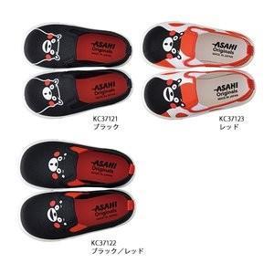 くまモン キッズ スニーカー スリッポン アサヒ P112 sunrise-shoes 06