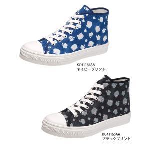 レディース ハイカット キャンバス ハローキティ L056|sunrise-shoes