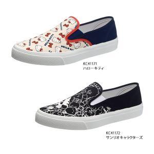 レディース スニーカー スリッポン サンリオ ハローキティ L013|sunrise-shoes