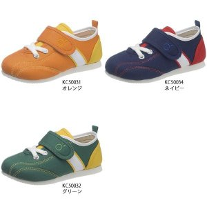 キッズ スニーカー 3E アサヒ健康くん P037|sunrise-shoes|06