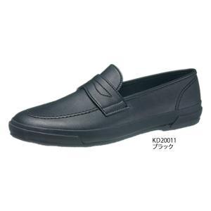 通学におすすめ アサヒローファー L02 |sunrise-shoes