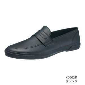 通学におすすめ アサヒローファー M02 |sunrise-shoes
