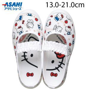 上履き 子供 かわいい ハローキティ S04 ホワイトプリント|sunrise-shoes