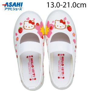 上履き 子供 かわいい ハローキティ S02 ホワイト|sunrise-shoes