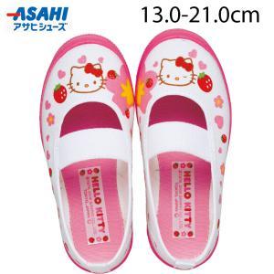上履き 子供 かわいい ハローキティ S02 ピンク|sunrise-shoes