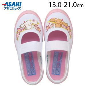 キッズ 上履き かわいい シナモロール S03 ピンク|sunrise-shoes