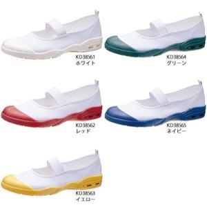 上履き アサヒドライスクール 007EC(14.0cm〜21.5cm)|sunrise-shoes