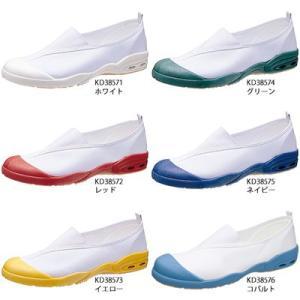 上履き 抗菌 防臭 アサヒドライスクール 008EC(14.0cm〜21.5cm)|sunrise-shoes