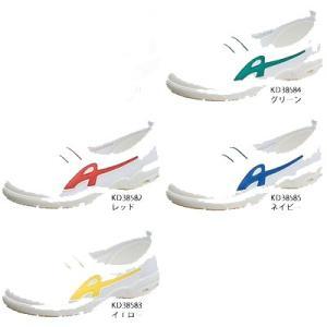 上履き アサヒドライスクール 009EC(17.0cm〜21.5cm)
