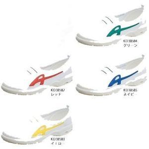 上履き アサヒドライスクール 009EC(17.0cm〜21.5cm)|sunrise-shoes