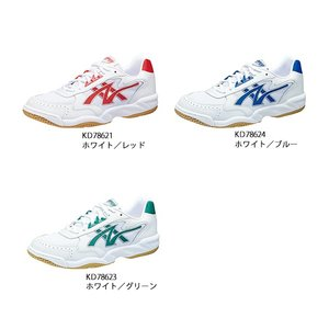 アサヒグリッパー32|sunrise-shoes
