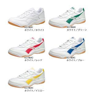 アサヒグリッパー34(25.0cm〜30.0cm)|sunrise-shoes