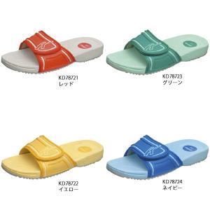 セール開催中 アサヒスリッパ 10|sunrise-shoes