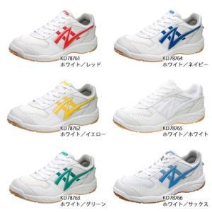 アサヒグリッパー37(25.0cm〜31.0cm)|sunrise-shoes