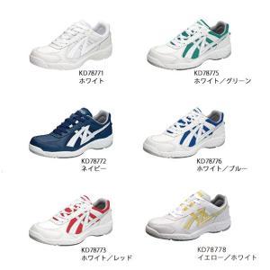 アサヒグリッパー 38|sunrise-shoes