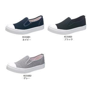 スリッポンタイプ アサヒ J001|sunrise-shoes