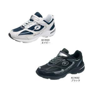 ジュニア スニーカー 男児向け 雨も安心 防水 アサヒ J008WS|sunrise-shoes