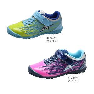 セール開催中 通学 普段履きにおすすめ 破れにくい丈夫な靴 アサヒ J020|sunrise-shoes
