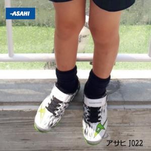 ジュニア スニーカー 破れにくい 丈夫な靴 ガチ強 アサヒ J022|sunrise-shoes
