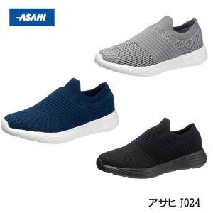 ジュニア スニーカー 軽い ラクに履ける スリッポン アサヒ J024|sunrise-shoes