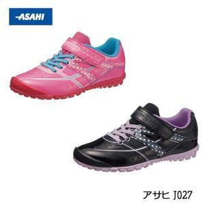 ジュニア スニーカー 破れにくい 丈夫な靴 ガチ強 アサヒ J027|sunrise-shoes