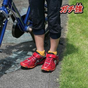 ジュニア スニーカー 破れにくい 丈夫な靴 ガチ強 アサヒ J031 レッド|sunrise-shoes