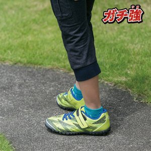 ジュニア スニーカー 破れにくい 丈夫な靴 ガチ強 アサヒ J032 イエロー|sunrise-shoes