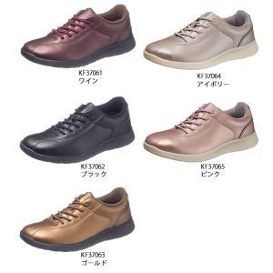 レディス スニーカー 幅広4E アサヒ L507|sunrise-shoes