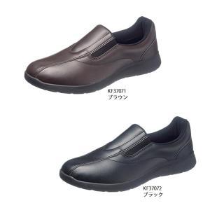 セール開催中 アサヒ M508|sunrise-shoes