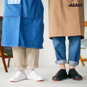 耐油性底 滑りにくい底 アサヒコック 102|sunrise-shoes