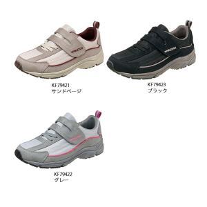 面ファスナー 反射 3E ウィンブルドン L036|sunrise-shoes