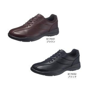 幅広4E ゆったり履けるスニーカー 内側ファスナー付き アサヒ M512|sunrise-shoes