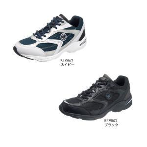 防水スニーカー 3E ウィンブルドン M045WS |sunrise-shoes