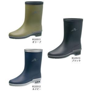 ジュニア 長靴 アサヒ R301|sunrise-shoes