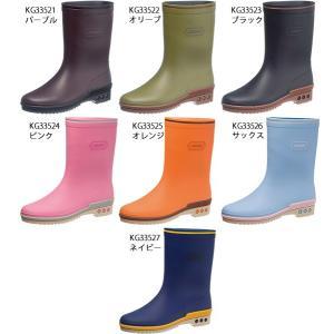 ジュニア 長靴 アサヒ R303|sunrise-shoes