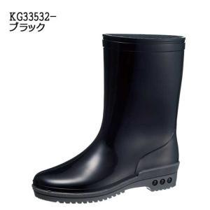 ジュニア 長靴 アサヒ R305|sunrise-shoes