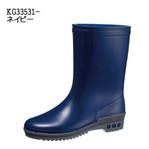 ジュニア 長靴 アサヒ R305|sunrise-shoes|02