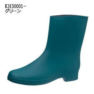 セール レディース 長靴 シンプル アサヒ R306 グリーン|sunrise-shoes