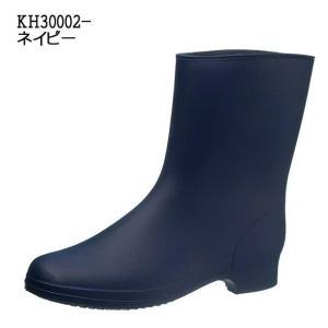セール レディース 長靴 シンプル アサヒ R306 ネイビー|sunrise-shoes