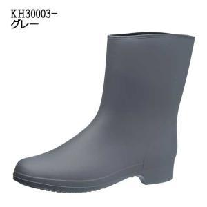 セール レディース 長靴 シンプル アサヒ R306 グレー|sunrise-shoes