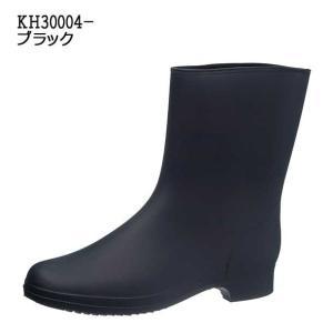 セール レディース 長靴 シンプル アサヒ R306 ブラック|sunrise-shoes
