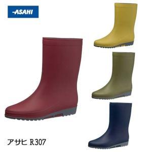 レディース 長靴 無地 シンプル 2E アサヒ R307|sunrise-shoes