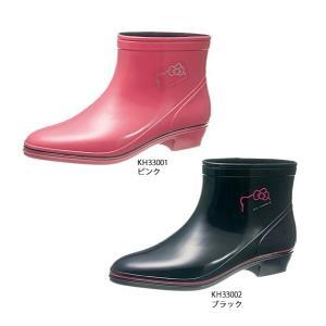 長靴 サンリオ R103|sunrise-shoes